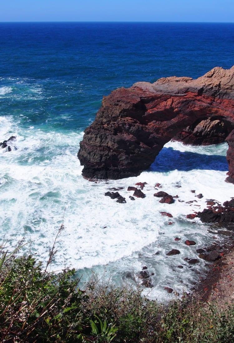 Matengai Cliff