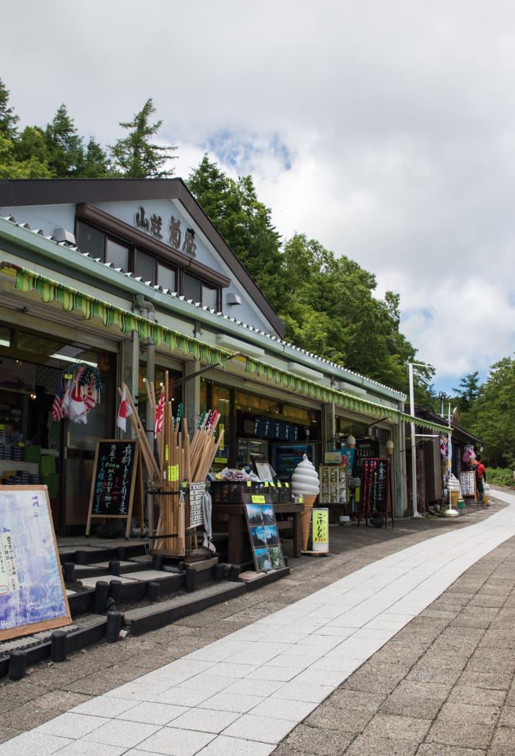 Subashiri