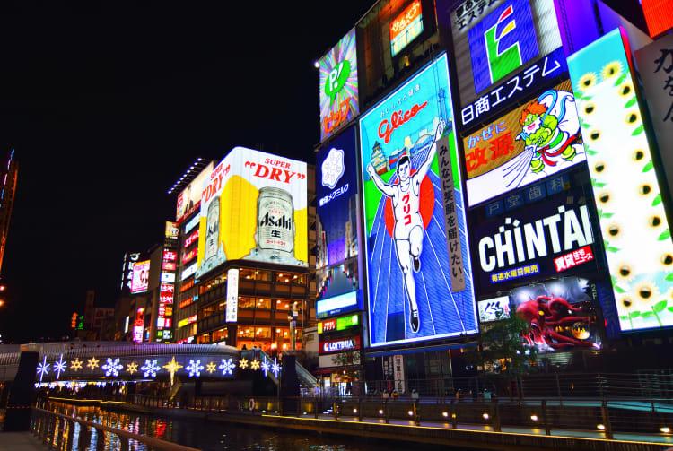Shinsaibashi Area