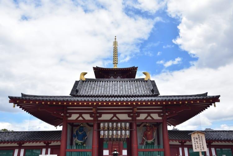 Shiten'no-ji Temple