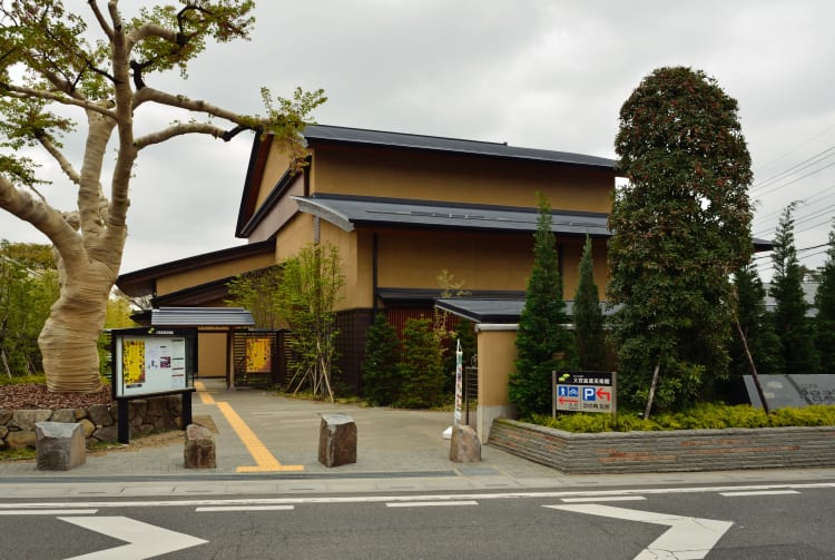 The Omiya Bonsai Art Museum