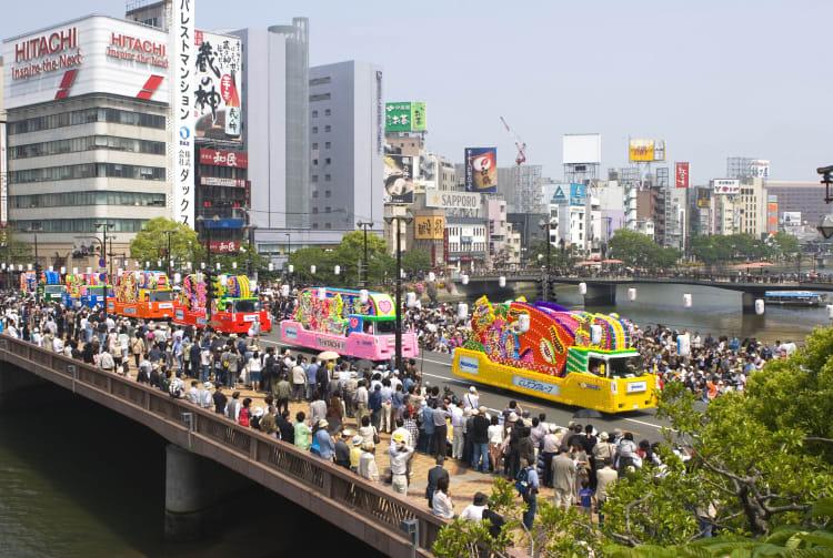 Hakata Dontaku Festival