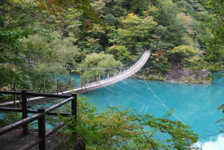 Okuoi Area