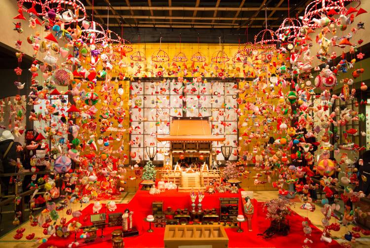 Inatori-onsen Hot Spring