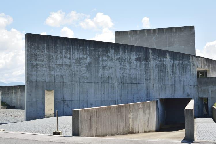 Shoji Ueda Museum