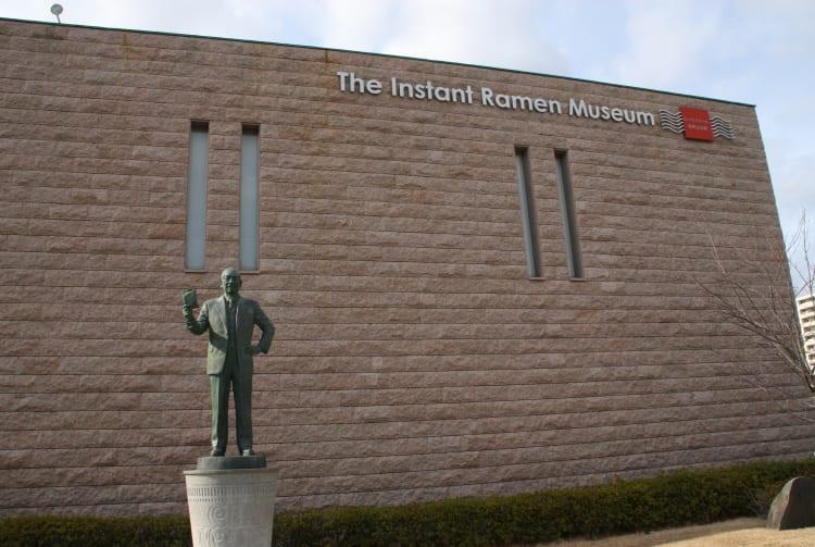 Instant Ramen Museum