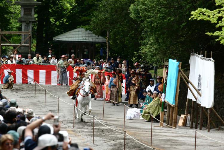 Shunki Reitaisai Grand Festival of Spring