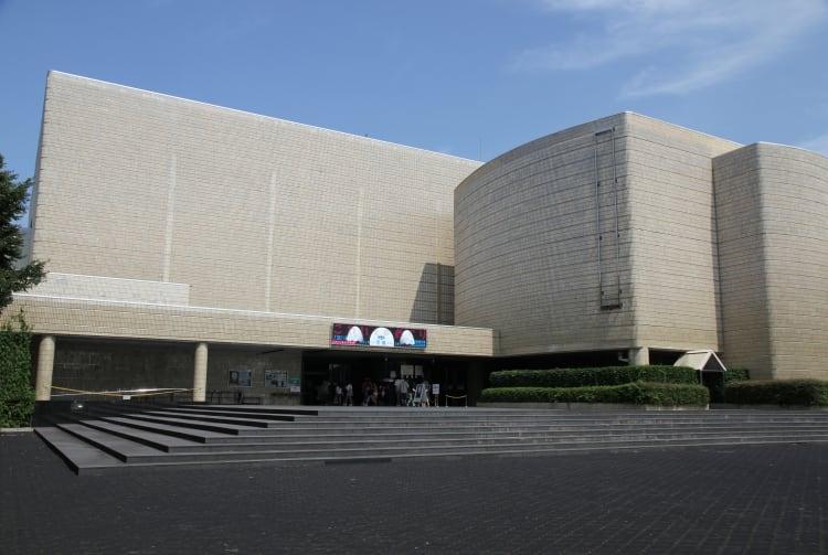 Niigata Science Museum