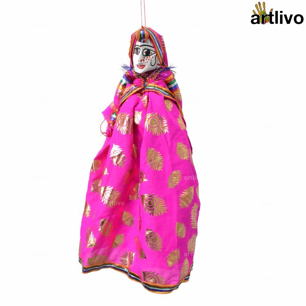 """POPART Dark Pink Brocade Kathputli Puppet Set 20"""""""