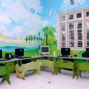 Trường mầm non chất lượng cao Thăng Long Kidsmart