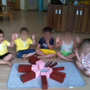 Trường Quốc tế Việt - Hàn Montessori