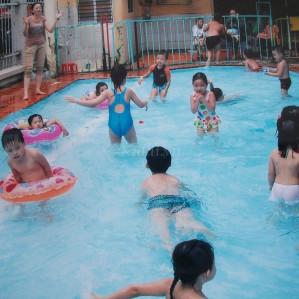 Trường Mầm Non Tư Thục Nemo - Phan Văn Hân