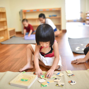 Little Hands Montessori Kindergarten