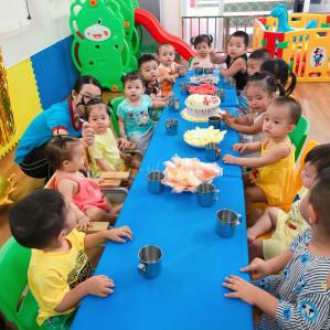 Trường Mầm non Ban Mai Xanh