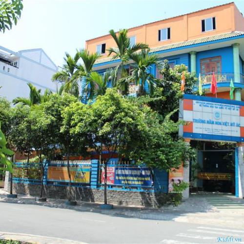 Trường Mầm non Việt Mỹ Úc - Quận Tân Phú