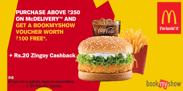 Mcdonalds   get rs.100 free bms voucher on orders above rs vyktae