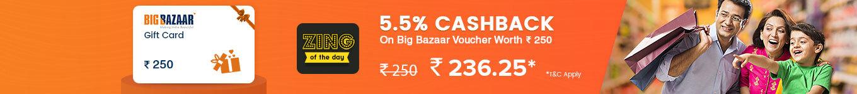 Big bazaar voucher  desktop gzjhxs mhumgm ez7s52 alogag
