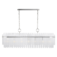 Beckett Linear Chandelier Polished Nickel