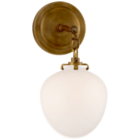 Katie Small Acorn Sconce in Hand-Rubbed Antique Brass with White Glass