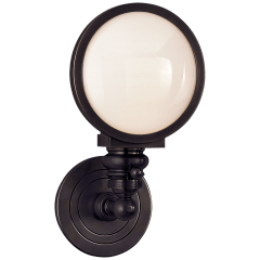 Boston Head Light Sconce in Bronze with White Glass