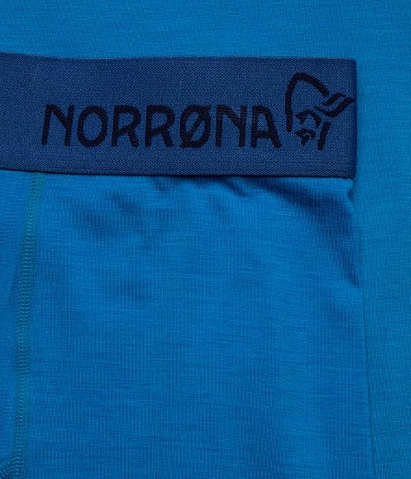 502839e57 Norrøna Wool Boxer shorts - ullundertøy til herre - Norrøna®