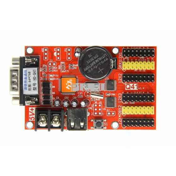 Контроллер Huidu HD Q41