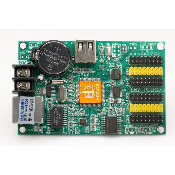 Контроллер Huidu HD E62 plus