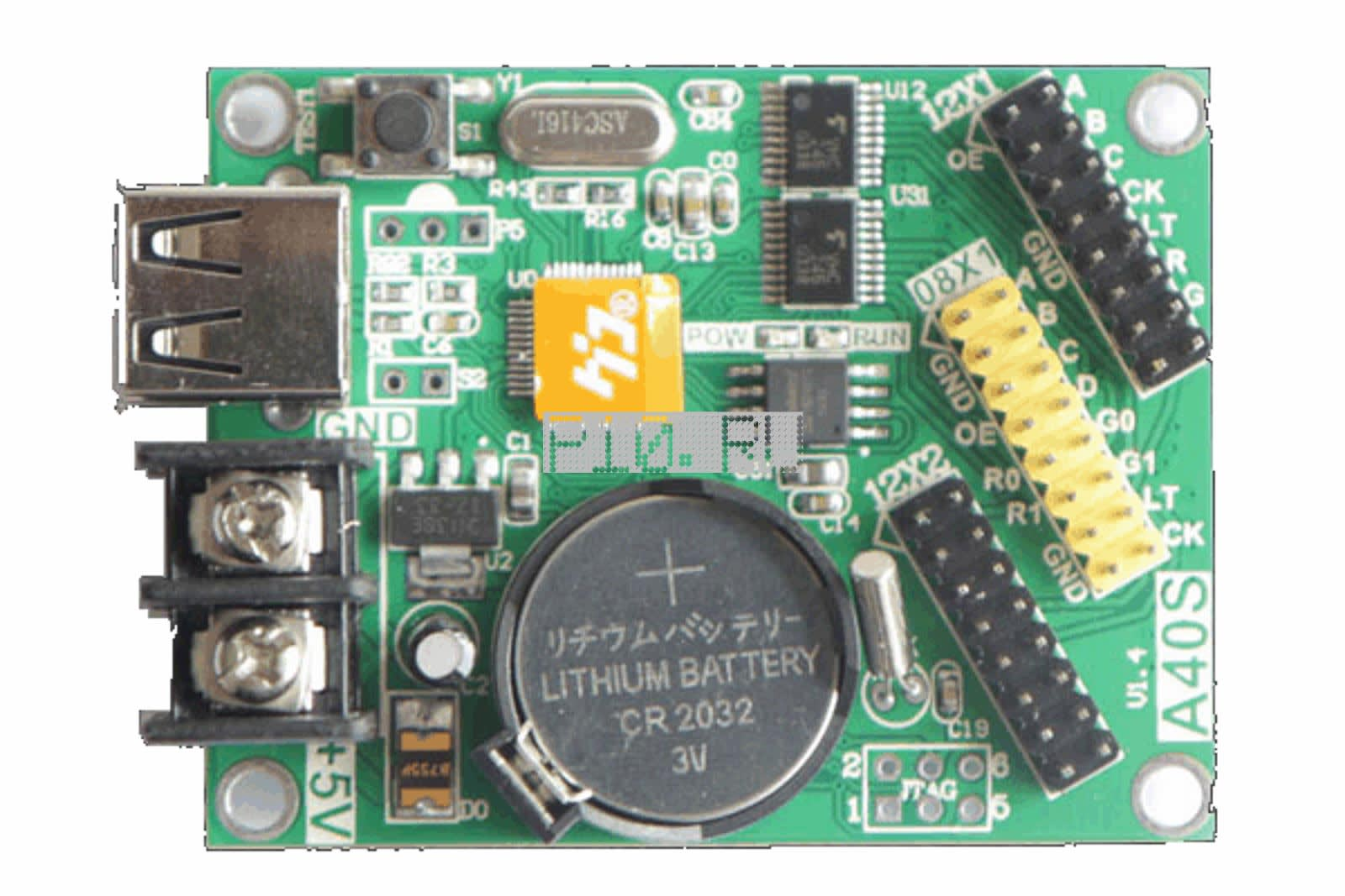 Контроллер Huidu HD A40S