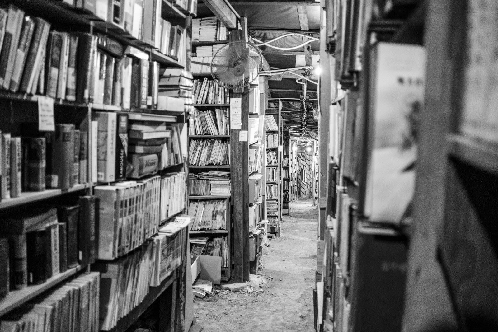 Hidden library.