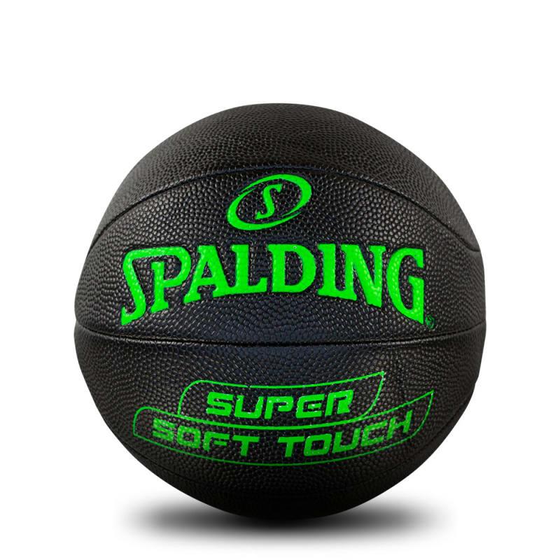 Super Soft Basketball - Green & Black