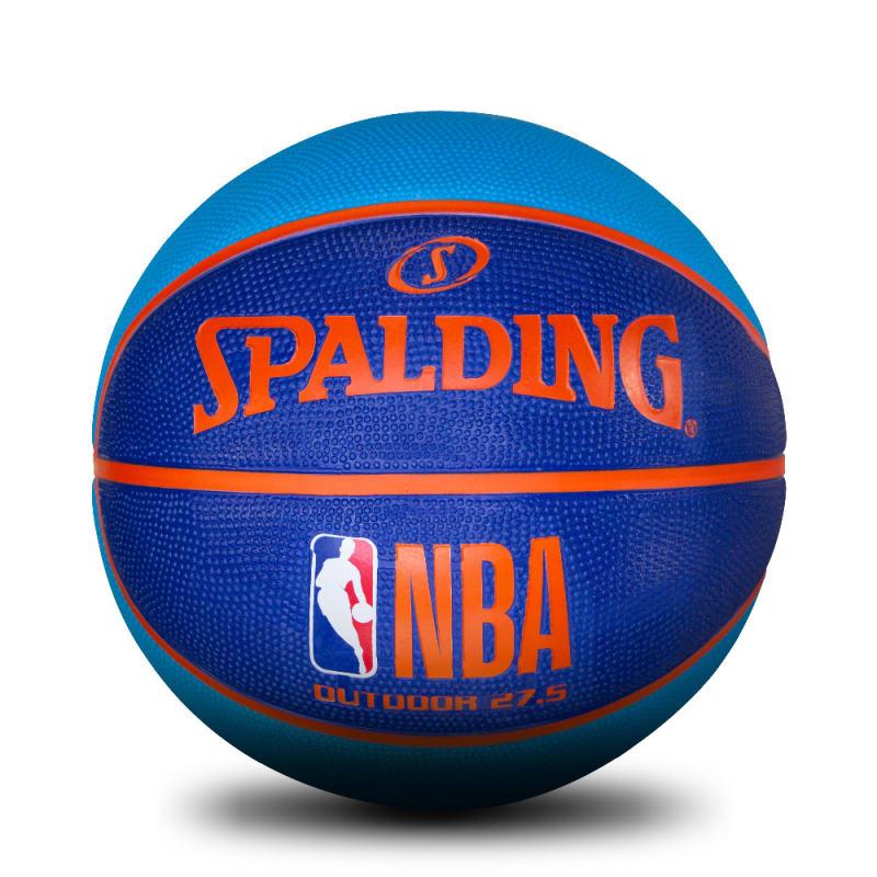 NBA Coloured- Size 5
