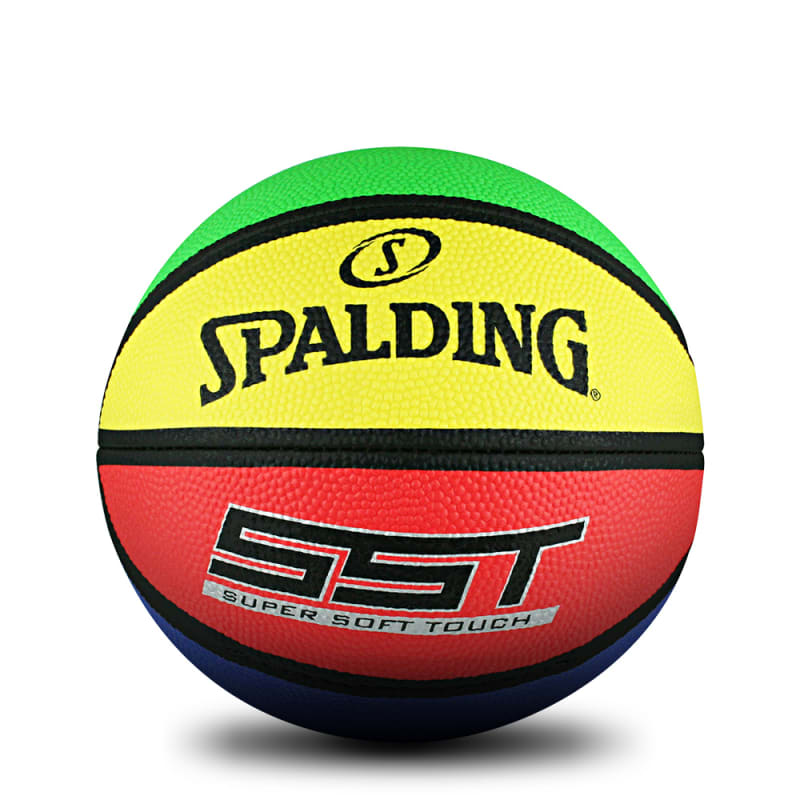 Super Soft Basketball - Multi Colour