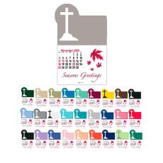 Custom 14-Month Cross Press-N-Stick Calendar