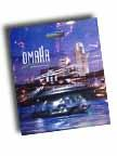 Omaha Convention Plastic Bag Thumbnail