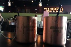 Tapped Brick Oven and Pour House