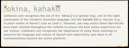 Okina, kahako