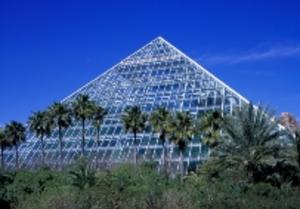 Outside view of the glass pyramid of Armand Bayou Nature Center