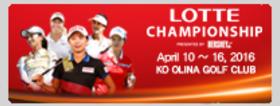 Lotte Championship