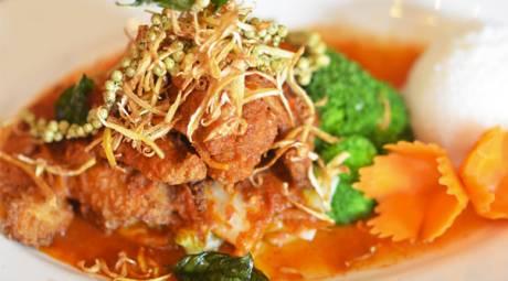Thai L' Elephant Peppercorn Catfish