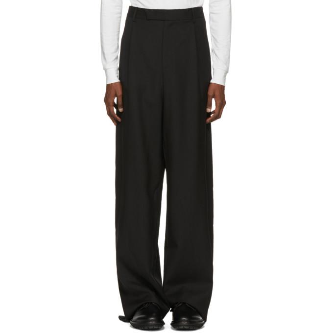 YANG LI Yang Li Contrast Panel Wide-Leg Trousers - Black