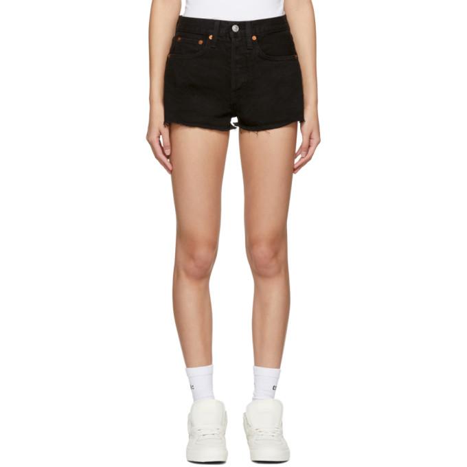 The Short mid-rise denim shorts