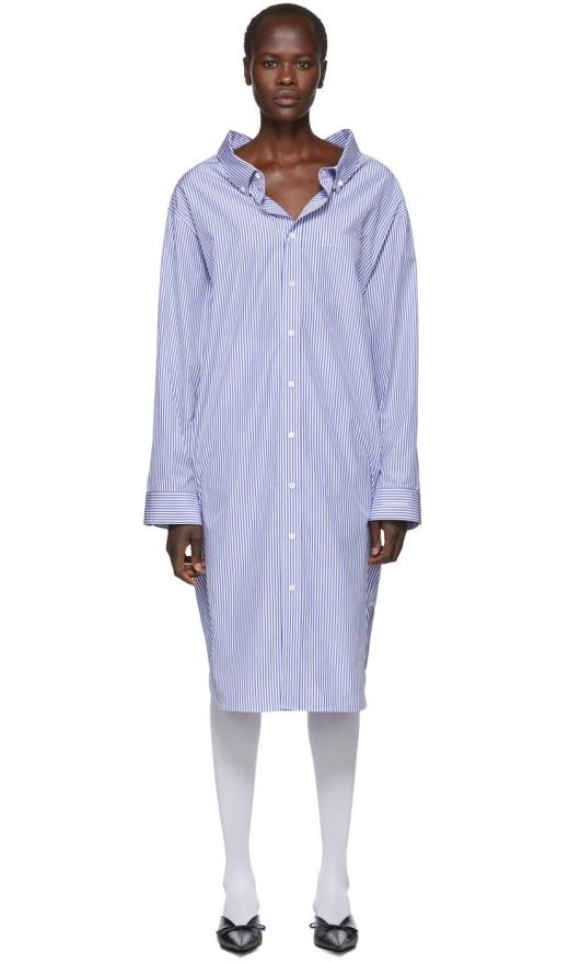 Balenciaga - Blue And White Striped Swing Shirt Dress
