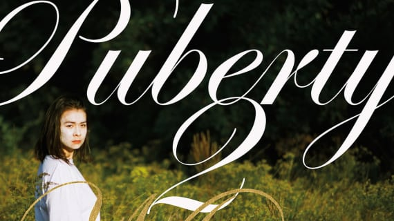 "Mitski releases ""Puberty 2"""