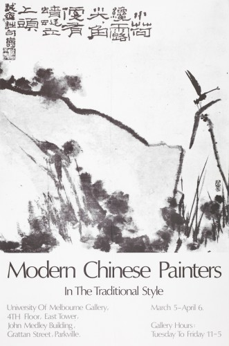 Melbourne Mandarins: 'Modern Chinese Painters', 1974