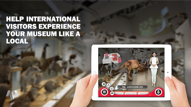 Experience like a Local: Developing the World's First Artificial Intelligence Guide for Museums