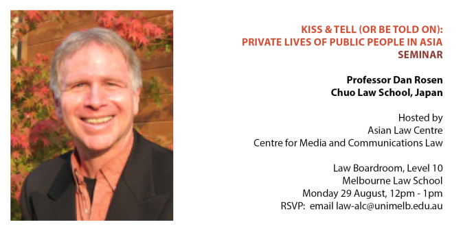 Kiss & Tell (or be told on): Private Lives of Public People in Asia