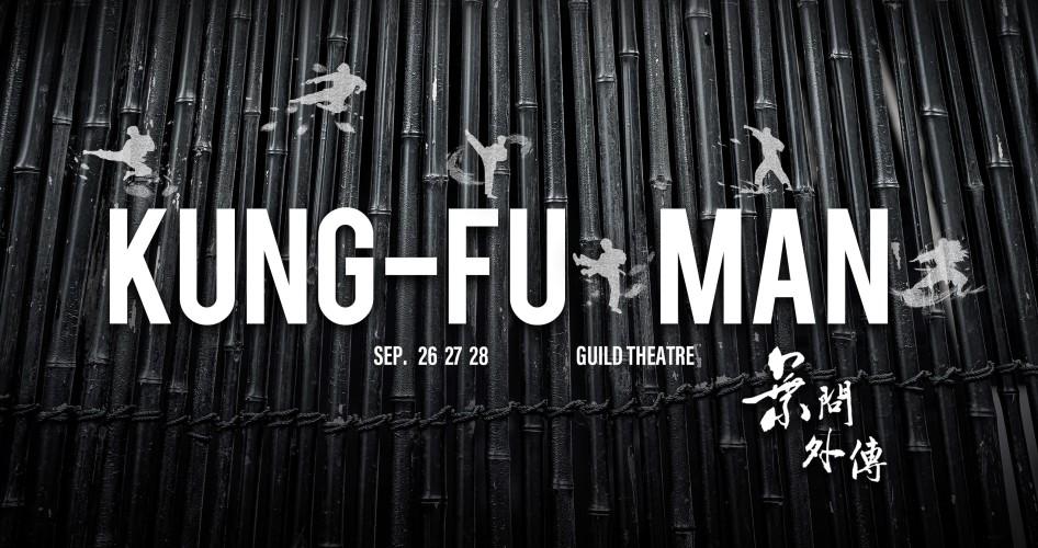 Kung-fu Man