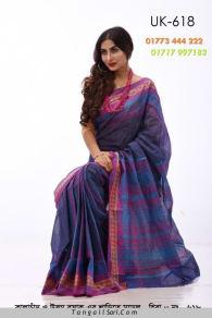 Soft Cotton Tangail Saree-UK-618