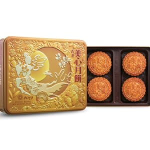 Harvest Moon Festival Gift With Purchase