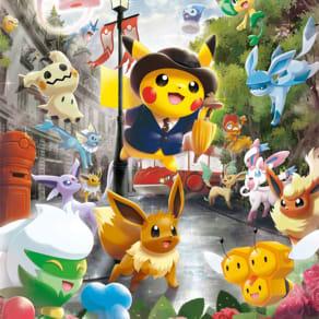Pokémon Center London Pop-Up